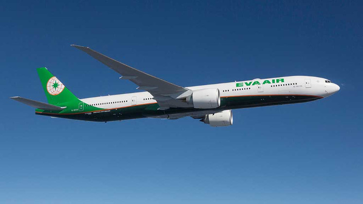 Flugspecial Eva Air