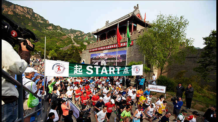 Start zum Great Wall Marathon